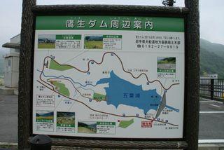 20100613 006