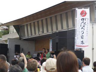 20110701 006