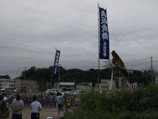 20130907 004