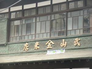 20080805_003