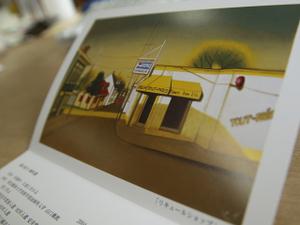 Ikeguchi2009