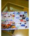 JReast_view20054-6